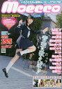moecco 68 DVD付【1000円以上送料無料】