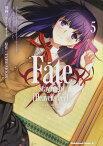 Fate/stay night〈Heaven's Feel〉 5/タスクオーナ/TYPE−MOON【1000円以上送料無料】