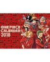 〔予約〕『ONE PIECE』コミックカレンダー2018【1000円以上送料無料】