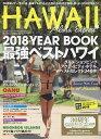 アロハエクスプレス NO.142【1000円以上送料無料】