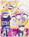 spoon.2Di vol.31【1000円以上送料無料】