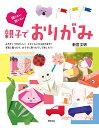 一覧イメージ - bookfan 2号店 楽天市場店
