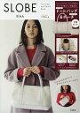 スローブイエナ Tote bag and【1000円以上送料無料】