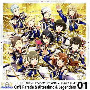 アイドルマスター SideM THE IDOLM@STER SideM 3rd ANNIVERSARY DISC 01/Cafe Parade/Altessimo/Legenders【1000円以上送料無料】