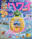 ハワイmini '18【1000円以上送料無料】