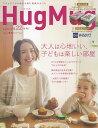 HugMug. Vol.22【1000円以上送料無料】