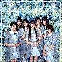 バンドワゴン(初回限定盤Type B)(DVD付)/ラスト