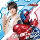仮面ライダービルド テレビ主題歌「Be The One」(DVD付)/PANDORA【1000円以上送料無料】