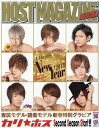 HOST MAGAZINE Vol.75(2018FEB)【1000円以上送料無料】