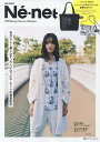 Ne‐net 2018Spring/Summer Colle...