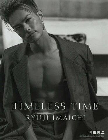 TIMELESS TIME/今市隆二【1000円以上送料無料】