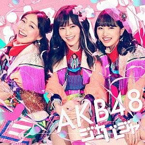 ジャーバージャ(Type C)(通常盤)(DVD付)/AKB48【1000円以上送料無料】
