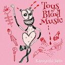 Toys Blood Music(通常盤)/斉藤和義【1000円以上送料無料】