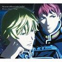 Binary Star/Cage(期間生産限定盤A)(『銀河英雄伝説 Die Neue These 邂逅』盤)(DVD付)/SawanoHiroyuki[nZk]【1000円以上送料無料】
