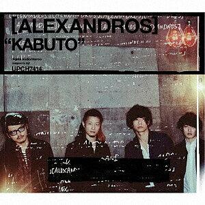 〔予約〕KABUTO(初回限定盤)/[Alexandros]【1000円以上送料無料】