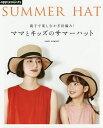 Asahi Original 833