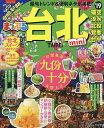 台北mini '19【1000円以上送料無料】