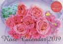 '19 Rose Calendar【1000円以上送料無料】