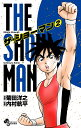 〔予約〕THE SHOWMAN 2/菊田洋之/内村航平【1000円以上送料無料】