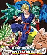 DRAGON BALL THE MOVIES #05(Blu−ray Disc)/ドラゴンボール【1000円以上送料無料】