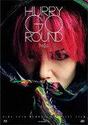 HURRY GO ROUND(初回限定盤A)(Blu−ray Disc)/hide【1000円以上送料無料】