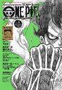 ONE PIECE magazine Vol.5/尾田栄一郎【1000円以上送料無料】