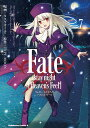 Fate/stay night〈Heaven's Feel〉 7/タスクオーナ/TYPE−MOON
