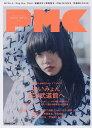 ぴあMUSIC COMPLEX Entertainment Live Magazine Vol.12【1000円以上送料無料】