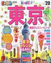 東京mini '20【1000円以上送料無料】