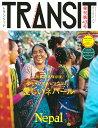 TRANSIT No.43(2019Spring)/旅行【1000円以上送料無料】