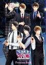 ドラッグ王子とマトリ姫Premium Book/ゲーム【1000円以上送料無料】