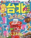 台北mini '20【1000円以上送料無料】