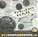 アンティークコインマニアックス コインで辿る古代オリエント史/Shelk【1000円以上送料無料】