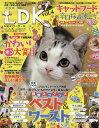 ネコDK vol.4【1000円以上送料無料】