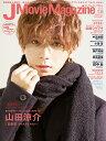 J Movie Magazine 映画を中心としたエンターテインメントビジュアルマガジン Vol.54(2019)【1000円以上送料無料】