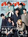 anan(アンアン) 2020年3月25日号【雑誌】【100...