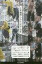 韓国 フェミニズム 日本 小説版/イラン/小山田浩子/高山羽根子【1000円以上送料無料】