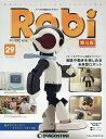Robi第三版全国版 2015年8月25日号【雑誌】【1000円以上送料無料】