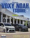 トヨタヴォクシー&ノア&エスクァイア STYLE RV NO.5【1000円以上送料無料】