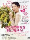 25ans Wedding 2021Spring【1000円以上送料無料】