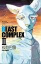 BEAST COMPLEX 2/板垣巴留【1000円以上送料無料】