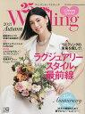25ans Wedding 2021Autumn【1000円以上送料無料】