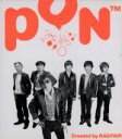 【中古】PON [CD] RAG FAIR