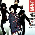 【中古】J・A・M [CD] JUDY AND MARY、 YUKI; 恩田快人