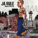 【中古】Blood in My Eye [CD] Ja Rule