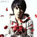 【中古】if [CD] JONTE