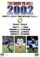 【中古】THE ROAD TO ASIA 2002 vol.4