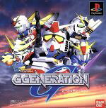 【中古】SDガンダム G GENERATION [video game]