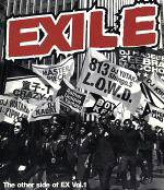 【中古】The other side of EX Vol.1(CCCD) [CD] EXILE、 ZEEBRA、 Rather Unique、 NEVER LAND、 童子-T、 U-ZIPPLAIN、 L.O.W.D.、 BOY-KEN; MACCHO