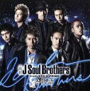 【中古】冬物語 (CD DVD) CD 三代目 J Soul Brothers from EXILE TRIBE